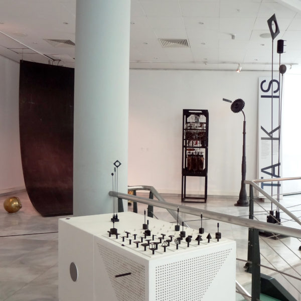 Εικονίδιο του έργου Διαδραστικά Μουσειοπαιδαγωγικά Αντικείμενα Νο1. Πατήστε για να ακούσετε την ακουστική περιγραφή του έργου και πληροφορίες για τον καλλιτέχνη.
