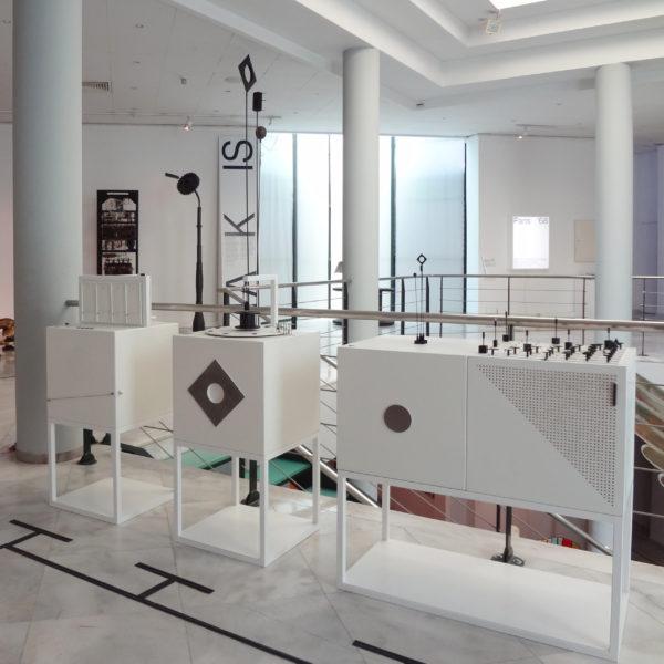 Εικονίδιο του έργου Διαδραστικά Μουσειοπαιδαγωγικά Αντικείμενα. Πατήστε για να ακούσετε την ακουστική περιγραφή του έργου και πληροφορίες για τον καλλιτέχνη.